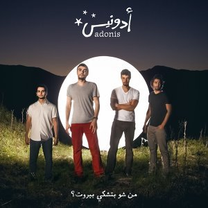 Men Shou Bteshke Beirut