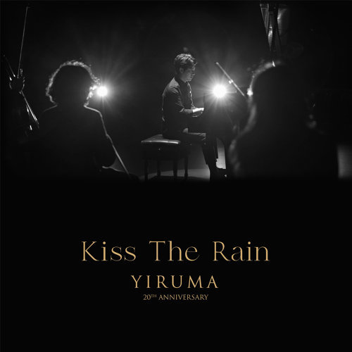 Kiss The Rain - Orchestra Version