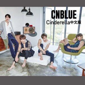 Cinderella - Chinese Ver.