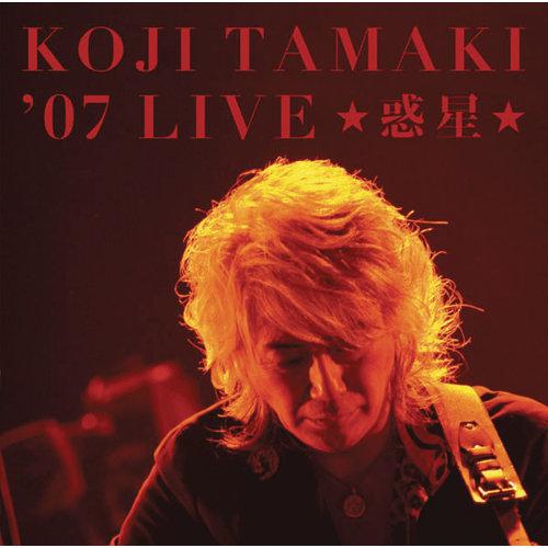 Koji Tamaki Zeronana Live Wakusei
