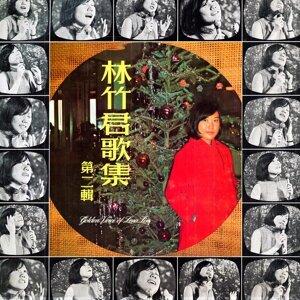 林竹君歌集, Vol. 2 - 修復版