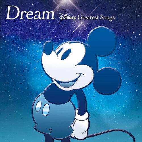 Dream~Disney Greatest Songs~ 洋楽盤 アルバムカバー