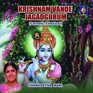Krishnam Vande Jagadgurum - Carnatic Classical