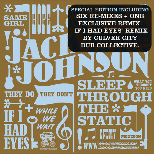 Sleep Through The Static: Remixed - Int'l 6Trk Digital EP