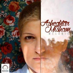 Asheghtar Misham