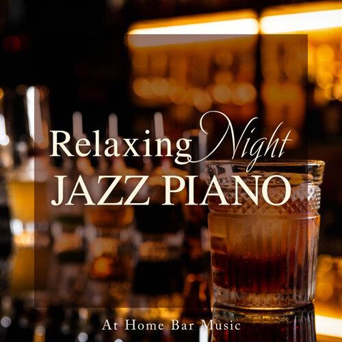 ゆったり癒しの夜ジャズピアノ ~おうちバーのためのBGM~ (Relaxing Night Jazz Piano - At Home Bar Music)