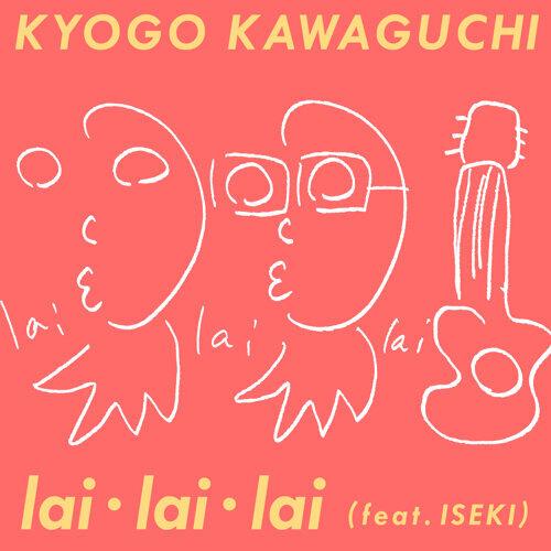 lai・lai・lai (feat. ISEKI)
