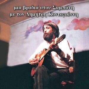 Mia Vradia Stou Sampani - Live