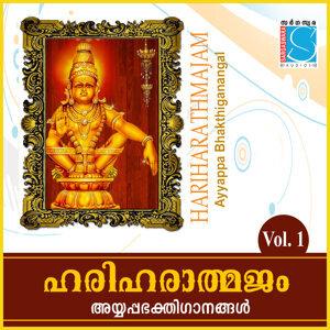 Hariharathmajam, Vol. 1