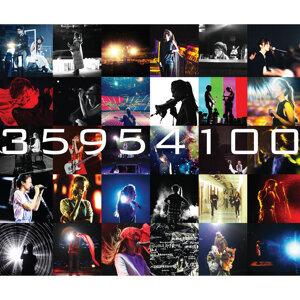 時間的歌 巡迴演唱影音記錄 (Songs of Transience Live)