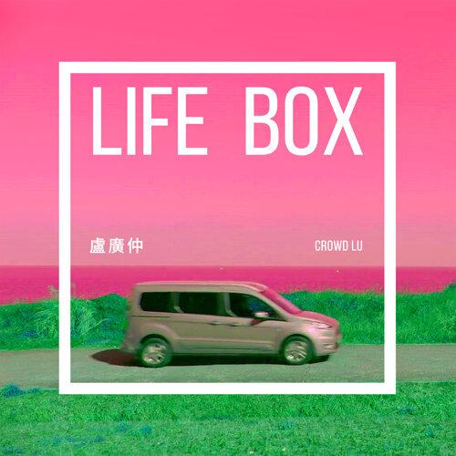 Life Box (Life Box)