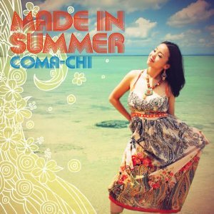 Made in Summer (Made in Summer)