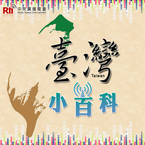 ibobar臺灣歌謠鄉土情-陳君玉