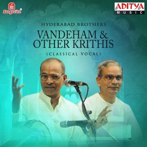 Vandeham & Other Krithis