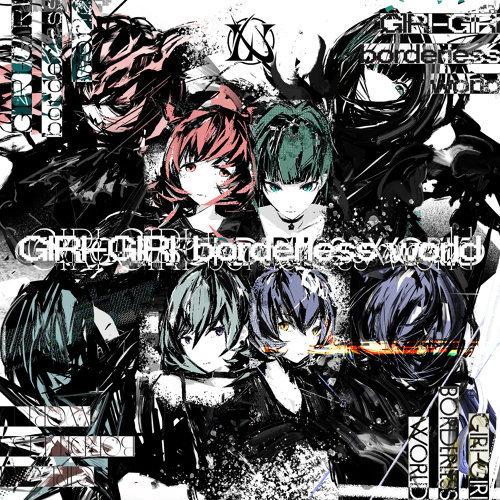 GIRI-GIRI borderless world