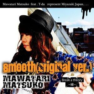 Smooth (Original Ver.) [feat. T-da] (Smooth (Original Ver.) [feat. T-da])