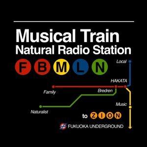 Musical Train (Musical Train)