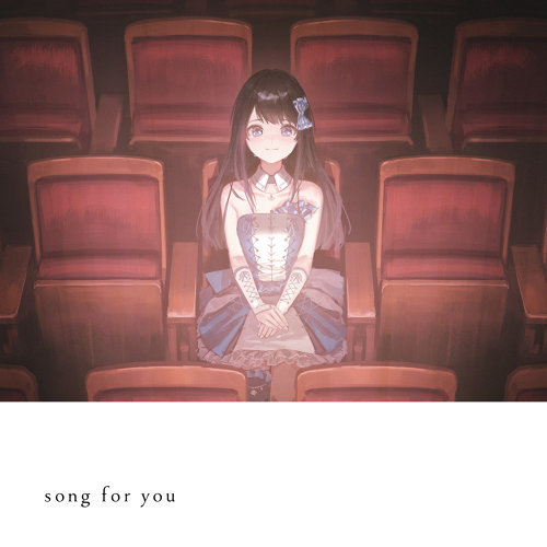 song for you(琴乃ver.)