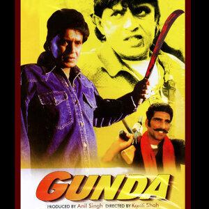 Gunda (Original Motion Picture Soundtrack)