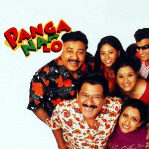 Panga Naa Lo (Original Motion Picture Soundtrack)