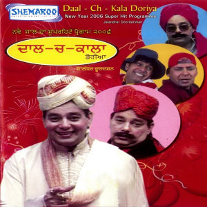 Daal Ch Kala Doriya (Original Motion Picture Soundtrack)