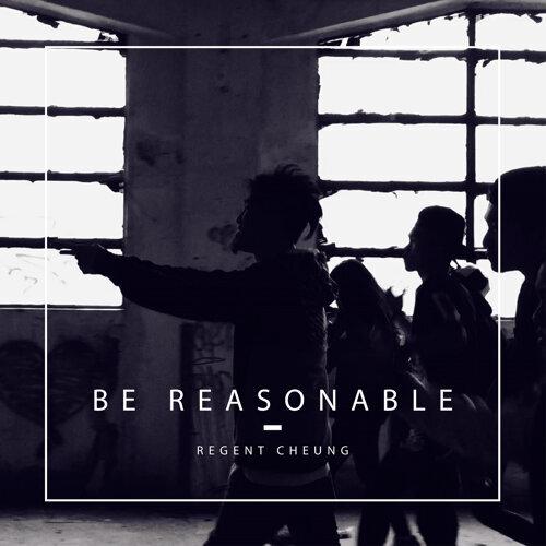 Be Reasonable