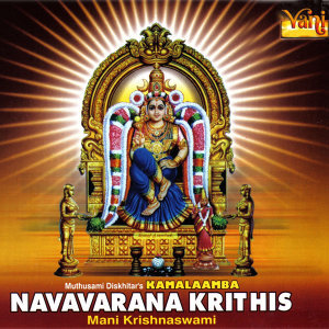 Navavarana Krithis