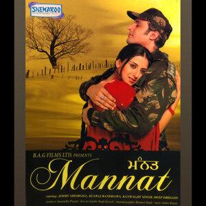 Mannat (Original Motion Picture Soundtrack)