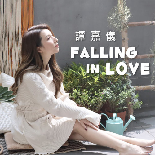"""Falling In Love (Ending Theme from TV Drama """"Beauty And The Boss"""")"""