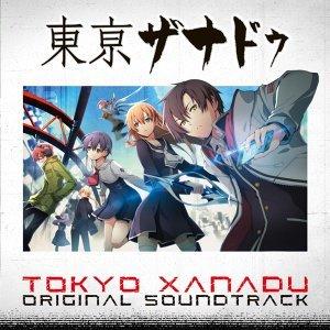 東亰ザナドゥ オリジナルサウンドトラック Vol.1 (Tokyo Xanadu Original Soundtrack Vol.1)