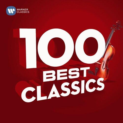 100 Best Classics (古典百分百)