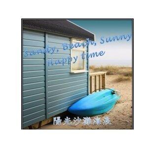 陽光沙灘海浪 65