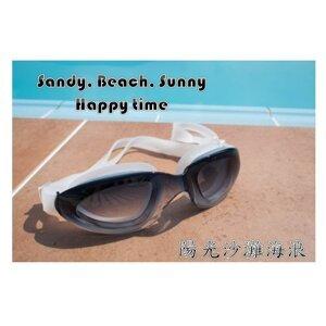 陽光沙灘海浪 69