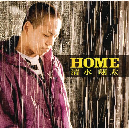 Home - Instrumental