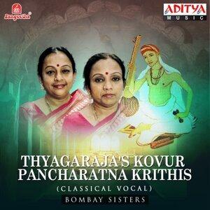 Thyagaraja's Kovur Pancharatna Krithis