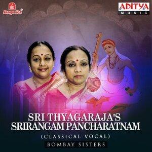 Sri Thyagaraja's Srirangam Pancharatnam