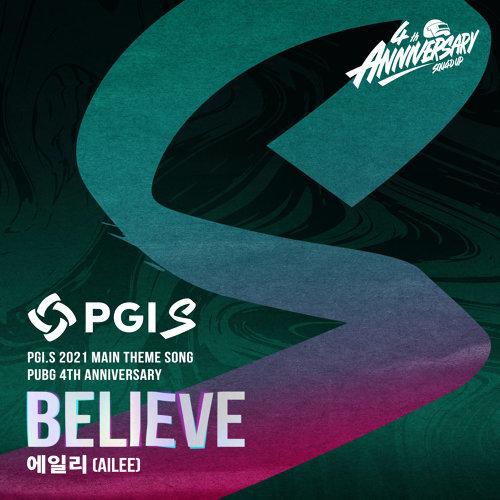 PGI.S 2021 Main Theme Song (PUBG 4th Anniversary)