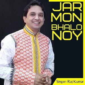 Jar Mon Bhalo Noy