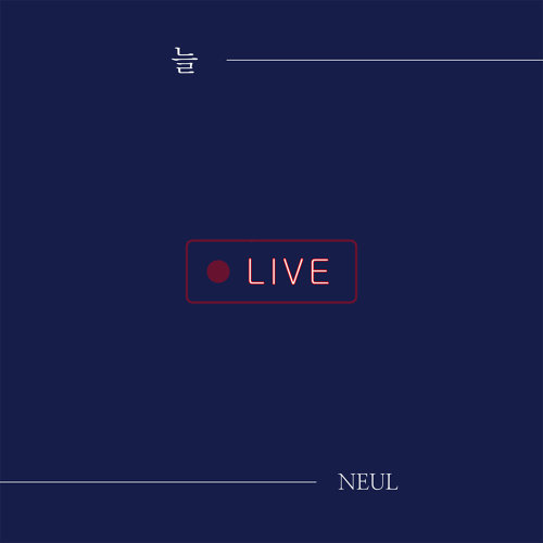 NEUL BLUE LIVE