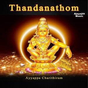 Thandanathom - Ayyappa Charithiram