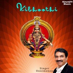 Vibhoothi