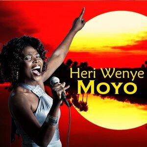 Heri Wenye Moyo