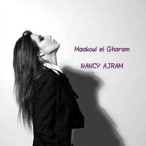 Maakoul El Gharam