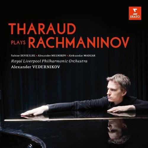 Tharaud plays Rachmaninov