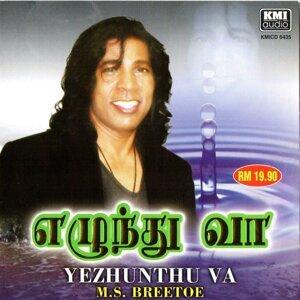 Yezhunthu Va