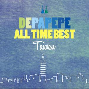 All Time Best Taiwan (十年精選) - 台灣限定版