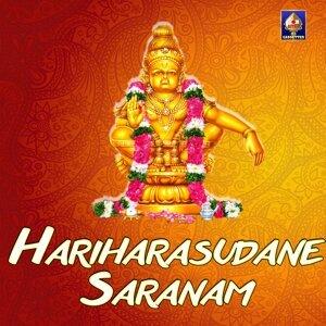 Hariharasudane Saranam