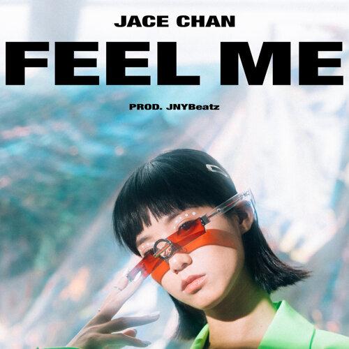 Feel Me - 想正常Demo