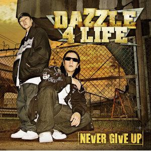 ネヴァー・ギブ・アップ (Never Give Up)