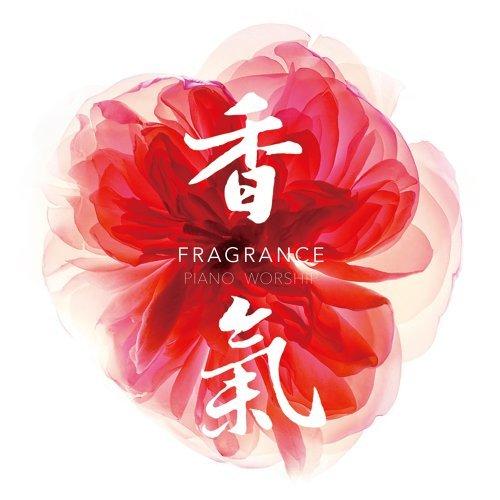 Fragrance (香氣)